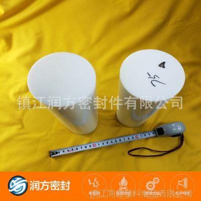 定制全新纯料塑料王模压棒 长度可以达到:320mm 保证密度高 更加