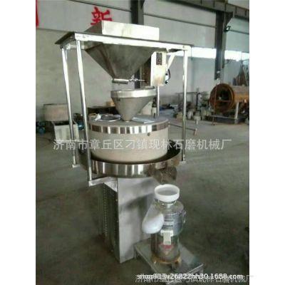 米浆石磨 新款豆浆电动石磨机 电动石磨豆腐机磨浆机