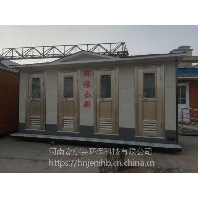 供应JM-3800型钢结构商洛泡沫式节水生态环保厕所