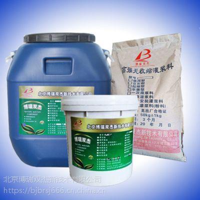 安徽聚合物防水砂浆哪家好|六安混凝土抗渗防水砂浆价格