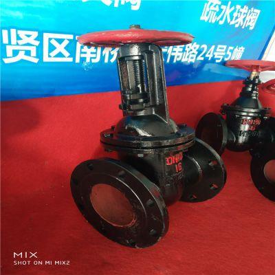 宁夏甘肃厂家直销Z41W-16P DN40不锈钢手动法兰闸阀