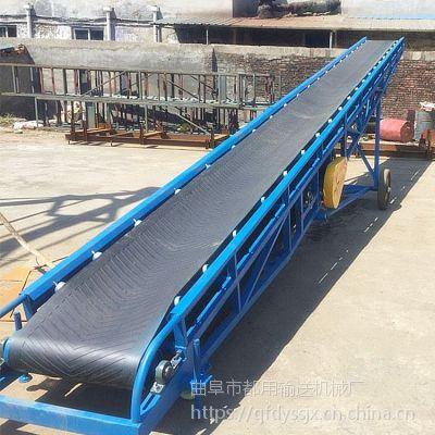 都用-水泥厂装车输送机 仓库纸箱装车皮带机 粮食装卸车输送机