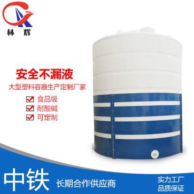 江苏现货供应蓄水塔 30吨加厚塑料水塔存储运输PE储水桶 林辉可定制