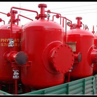 PHYML32/20压力式泡沫比例混合装置 泡沫比例混合罐3C检测报告