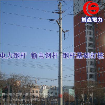 电力钢管杆基础 电力基础工程 电力钢杆打桩机