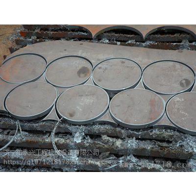 火焰割圆机 氧乙炔割圆机永兴价格低质量好