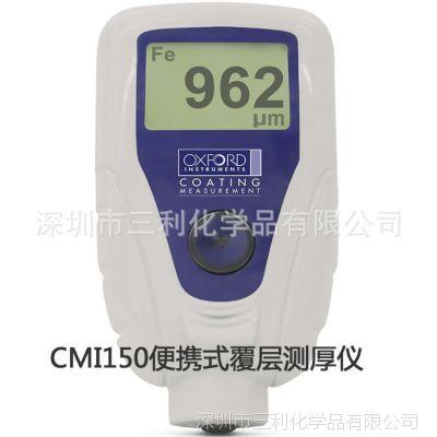 CMI150便携式覆层测厚仪_涂层镀层测厚仪_漆膜测厚仪