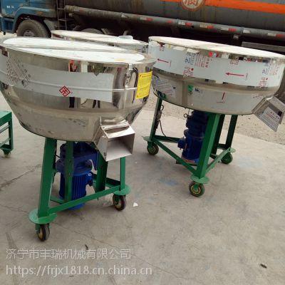 饲料不锈钢小型搅拌机 丰瑞拌料机 食品混料设备