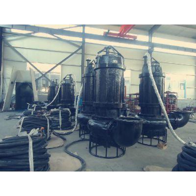 潜水煤渣泵厂家-沉淀池耐磨煤渣泵