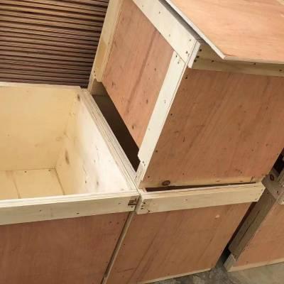 供应出口包装箱,防压损木箱子,小型大型设备出口木箱定制
