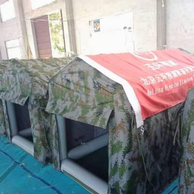 国庆旅游充气帐篷单人帐篷小型充气帐篷北京帐篷厂家定做