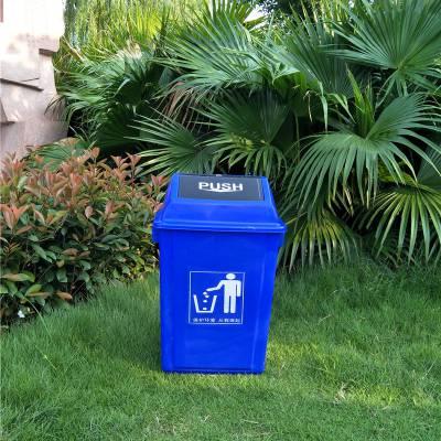 云阳县环卫专用塑胶垃圾桶生产厂家弹盖垃圾桶