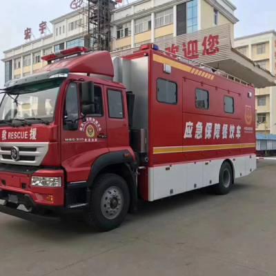 重汽斯太尔消防应急保障餐饮车-消防车厂家--消防餐饮车