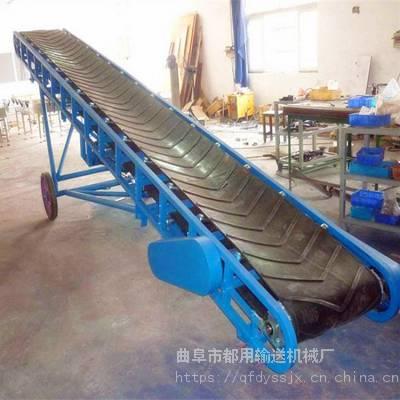 粮食装车用输送机 鸡粪装车皮带输送机 500mm宽沙子皮带机qk