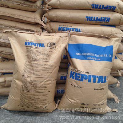 韩国工程POM Kepital FL2020 20%特氟龙润滑级POM 超耐磨性聚甲醛