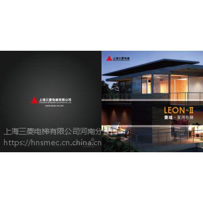 上海三菱家用别墅电梯郑州地区私人订制高端品质