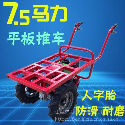 上山运水泥推车 施工高效率运输车 奔力SL-LU1
