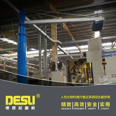 供应300KG智能提升机悬臂吊 电动悬浮平衡吊 旋臂式助力机械手