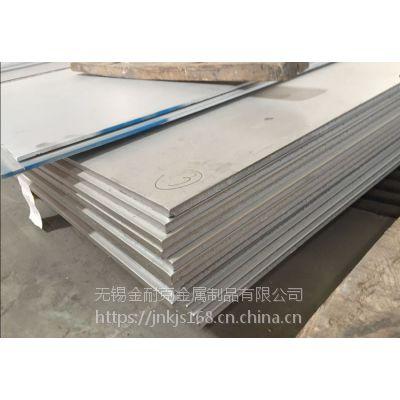 厂价直销316ti不锈钢板 无锡2507不锈钢板价格优