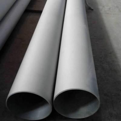 SUS304/316L不锈钢无缝钢管