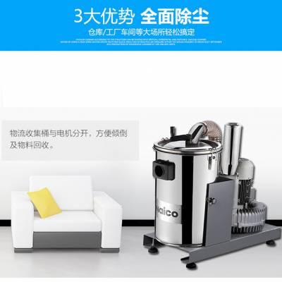 大功率工业吸尘器-工业吸尘器-集合达(查看)