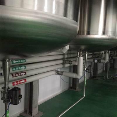 压力容器设计-河北英科石化工程1-宁波设计