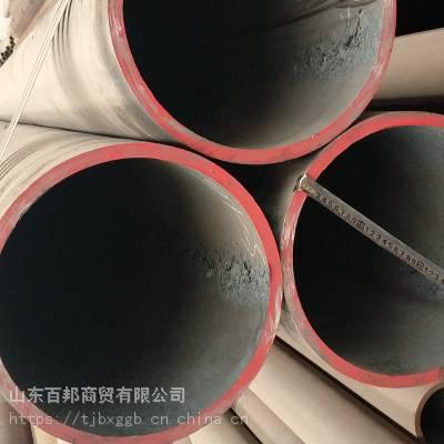 10Cr9Mo1VNb工业级无缝管,GB3087-2008光亮无缝管,用于制造结构低中压锅炉