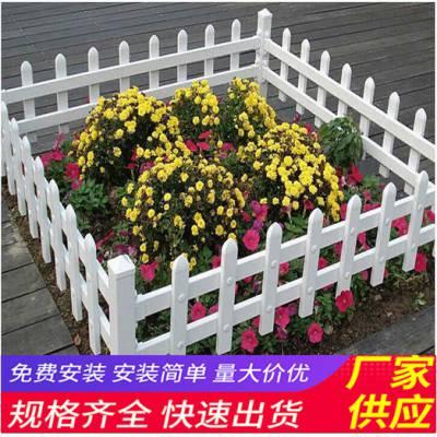 福州长乐pvc护栏pvc变压器栏杆竹篱笆塑钢栏杆