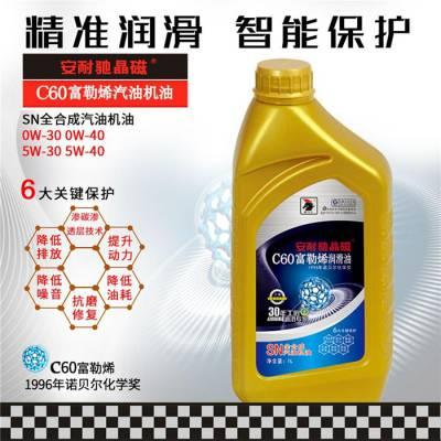 毕节润滑油生产厂家-豪马克机油-汽车润滑油生产厂家