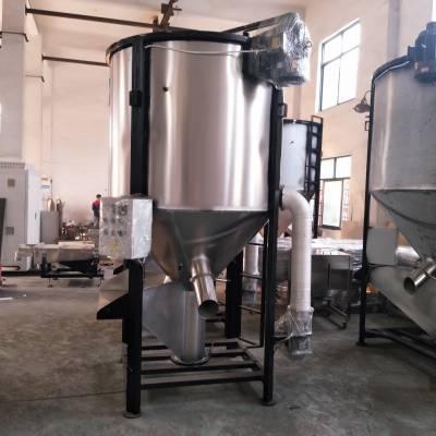 500公斤 1吨 2吨 3吨塑料搅拌颗粒设备塑料搅拌机