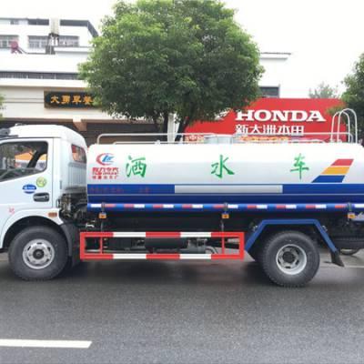 镇江12吨程力洒水车多少钱