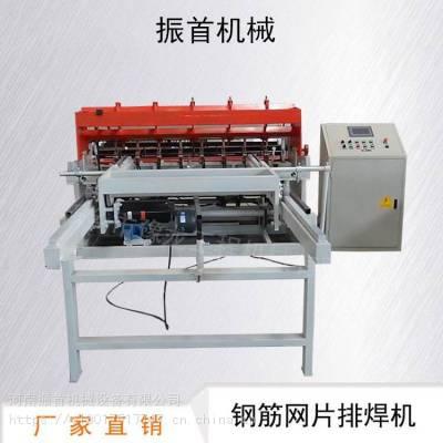 20年老厂家网片焊接机 钢筋网片排焊机价格 数控焊网机价格