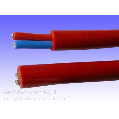 供应YGCB硅橡胶电力电缆