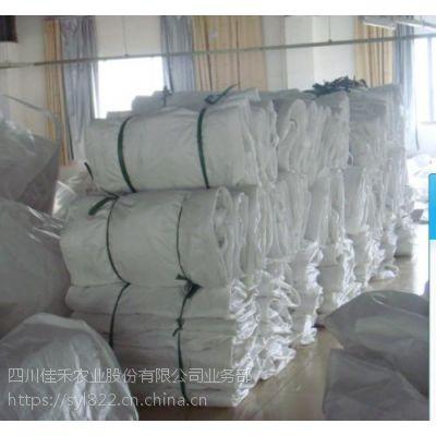 成都方形吨袋四川方形吨袋成都方型吨袋四川方型吨袋