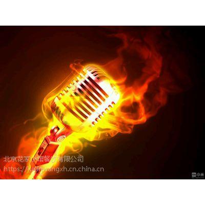 黄焖鸡米饭语音广告词录音视频