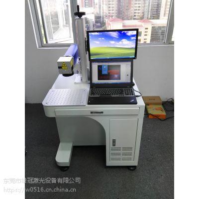 东莞桥头激光打码机 CO2激光镭射机 二氧化碳激光镭雕机设备厂家