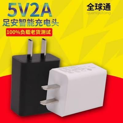 南昌批发3C认证5v2a充电器 小台灯用充电头