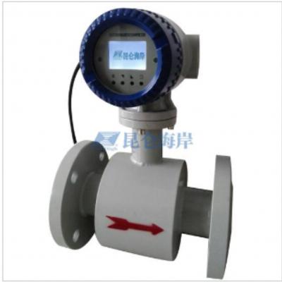昆仑海岸 LDBE型智能电磁流量计 污水专用电磁流量计