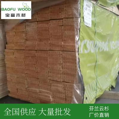 长期供应 芬兰松木方 芬兰松板材 进口木材