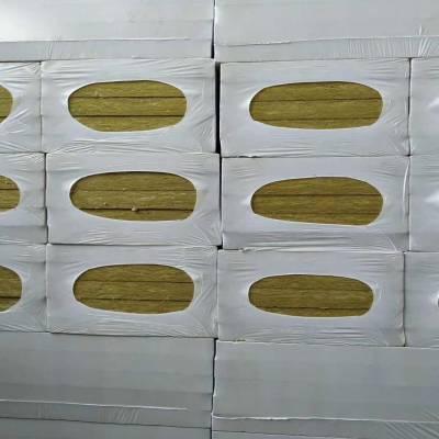 防火阻燃A1级岩棉板陕西咸阳渭城岩棉9公分隔音岩棉板