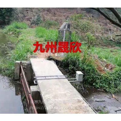明渠水位流量雨量监测系统(卡口站)