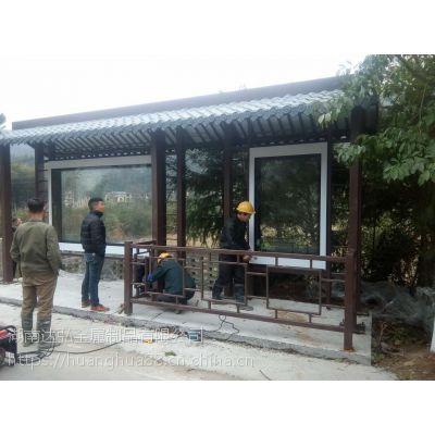 县城公交站台提升城市形象-哪些招呼站台适合农村风俗-设计达弘厂