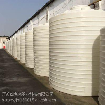 江苏锦尚来塑料立式双氧水储罐/厂家直销根据客户要求加工