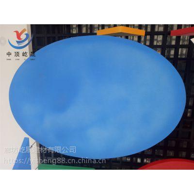 吸音板厂家生产中 玻纤吸音板吊顶 行业好评