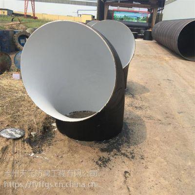 天元防腐预制保温钢管涂塑复合钢管防腐 涂塑钢管价格 污水输水3pe防腐钢管