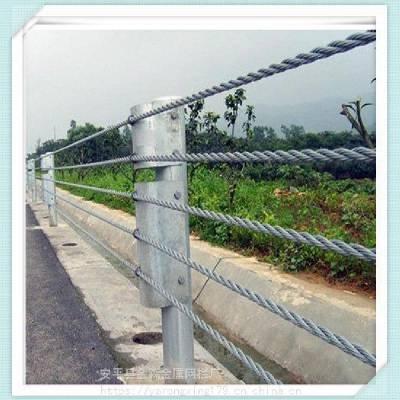 景区钢绞线防护栏@安全驾驶线@安全驾驶线钢绞线护栏