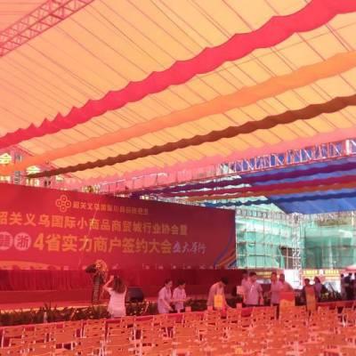 北京京大型开业启动仪式道具,彩虹飞布、 飞天彩虹、舞台飞布启动仪式
