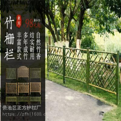 资讯:衡阳衡阳草坪护栏围栏栅栏质优价廉