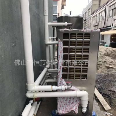 太阳能复合PPR保温管-恒节保温管实体厂家-PPR保温管