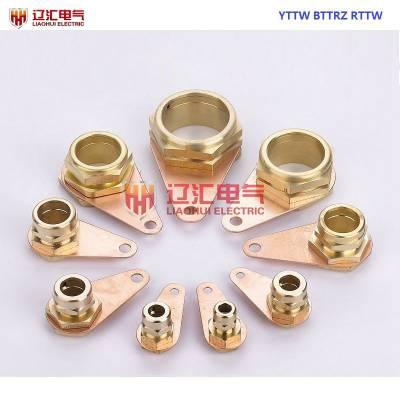 南京YTTW矿物质电缆终端 BTTZ矿物质电缆终端 防火电缆终端